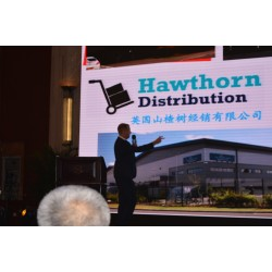 Hawthorn Distribution Invited to Speak at E commerce Expo China September 2016